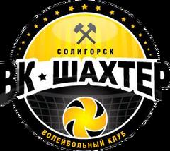 Shakhtar (Salihorsk)