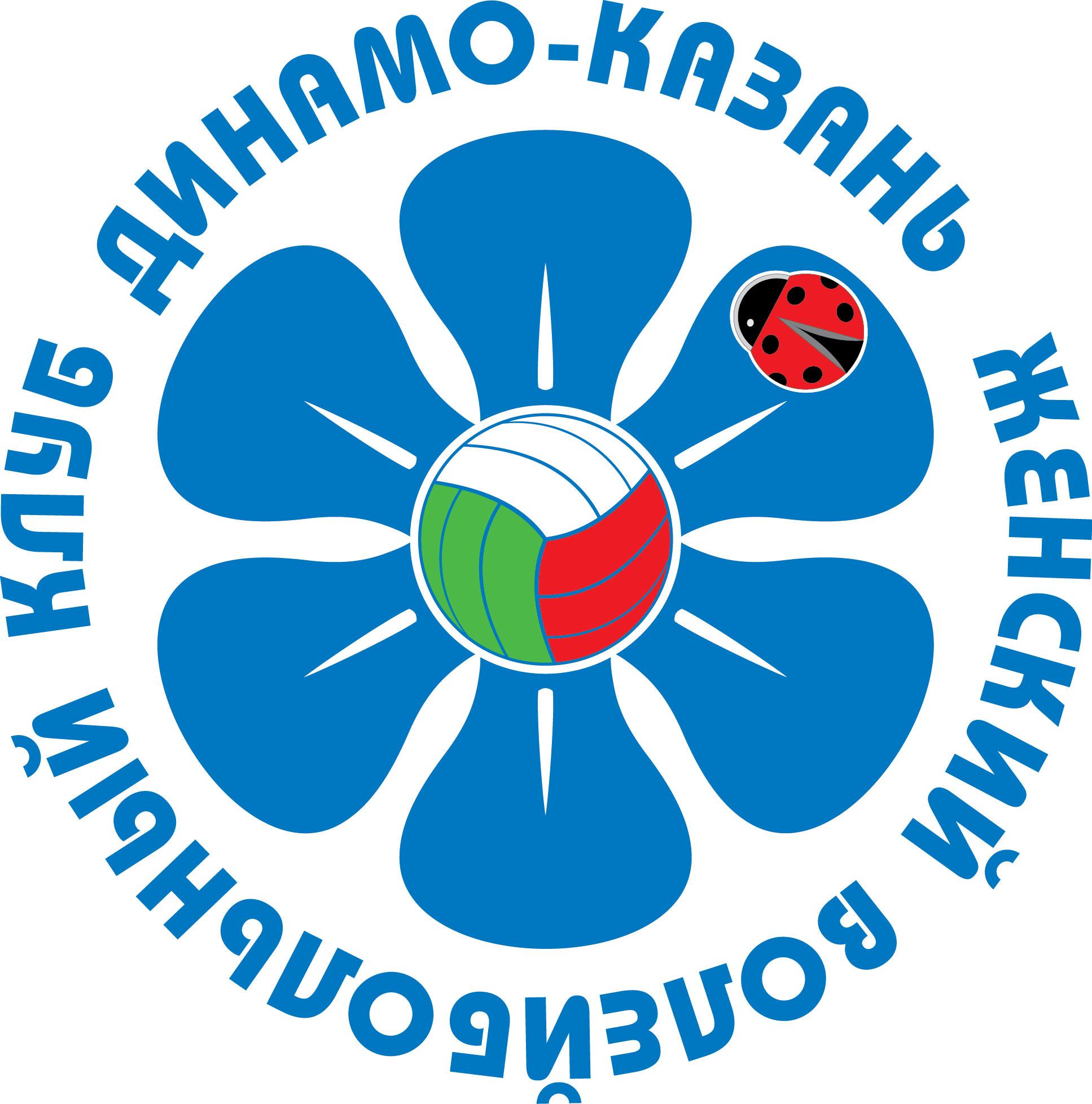 Динамо (Казань)