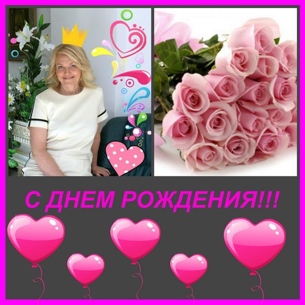 shevchenko kollazh
